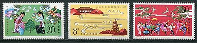 China 1984 Youth - Dancing - Birds - Pagoda Set Of 3 Stamps Mint Complete!