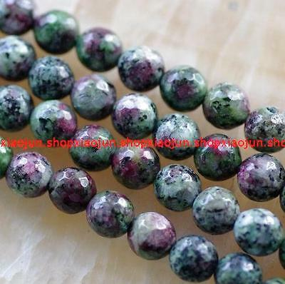 8mm FACETED Natural RUBY IN  T ZOISITE Round beads 15''