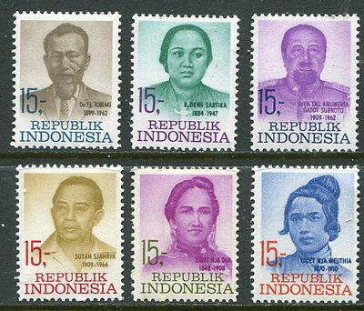 Indonesia 1969 Heroes Of The Revolution Mint Complete Set Of 6 Stamps!