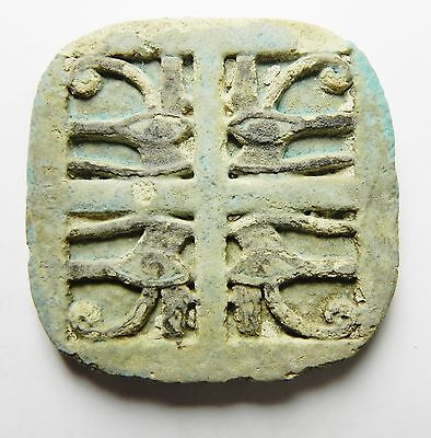 Zurqieh -B2A- Ancient Egypt - Huge Faience Eye Of Horus Pendant , 1075 - 600 B.c