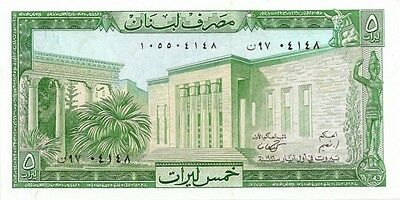 LEBANON  1986 5 LIVRES BANK NOTE in a Protective Sleeve