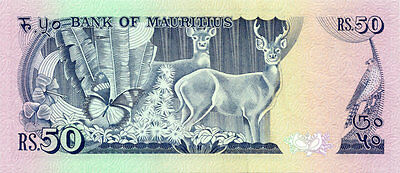 MAURITIUS 1986 50 RUPEES BANK NOTE  in a Protective Sleeve