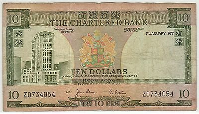 HONG KONG THE CHARTERED BANK $10 1.1.1977 REPLACEMENT NOTE P#74cr