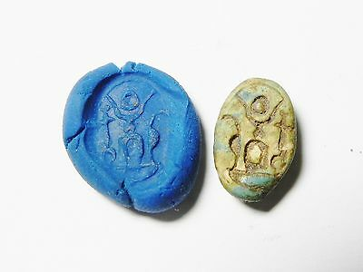 Zurqieh - Ancient Egypt - Best Wishes For The New Year,  Scarab, 1400 B.c