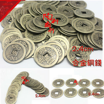 Feng Shui Chinese Dragon Phoenix Coins Lucky Ching Fortune Coin I Qing Money