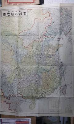 Detailed map of China-1930s