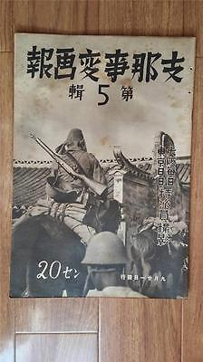 WWII China Japan war Magazine-Sep 1937-No 5 of 101 issue