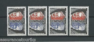 FRANCE SERVICE - 1960 YT 25 4x - TIMBRES NEUFS** LUXE