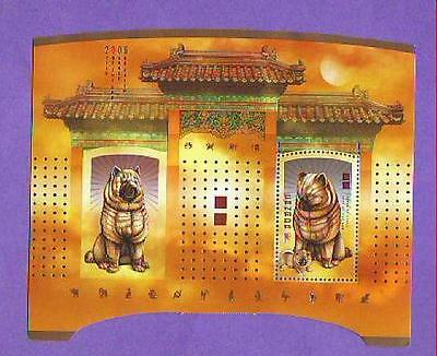 Chow Chow 2006 Stamp Sheet Year of The Dog