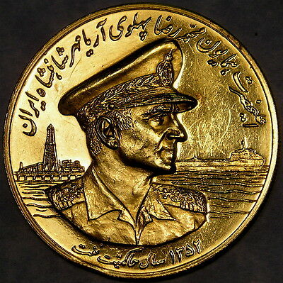 1977 IRANIAN OIL NATIONALIZATION 24.5g GOLD EXTREMLY RARE w/1884 $1 PCGS 62 DMPL