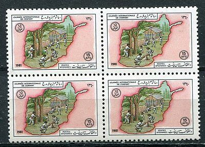 Afghanistan 1981 International Children's Year - Map Stamp In A Block Of 4!