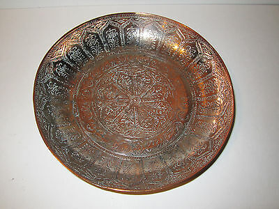Antique Vintage Islamic Persian Ornate Tinned Copper Bowl