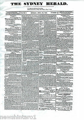 #t104. Plastic Bage Featuring Repro. Of 1831 Sydney Herald Newspaper
