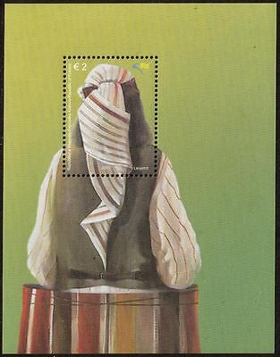 Kosovo Mnh 2011 National Costumes M/s