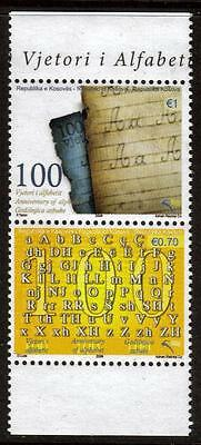 KOSOVO MNH 2008 100th ANNIV OF THE ALBANIAN ALPHABET