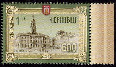 Ukraine Mnh 2008 600Th Anv Of Chernovtsi