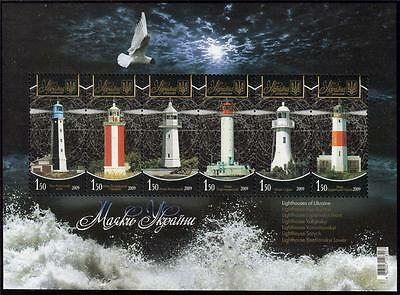 Ukraine Mnh 2009 Lighthouses Of Ukraine Minisheet