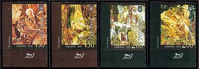 Ukraine Mnh 2009 Ukranian Songs Set Of 4