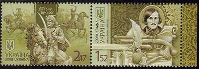 Ukraine Mnh 2008 200Th Birth Anv Of Nikolai Gogol Set Of 2