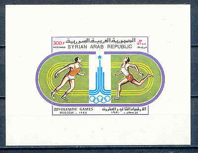 Olympiade 1980, Olympic Games - Syrien - Bl.61 ** MNH