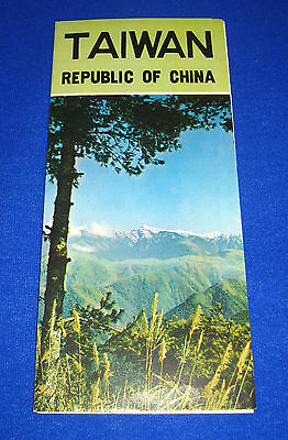 Vintage 1970s Taiwan Republic of China Tourist Tour Guide Brochure