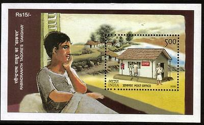 INDIA MNH 2008 Post Office