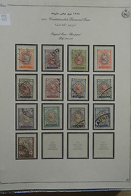 Lot 24525 Collection stamps of the middle east 1909-1978.