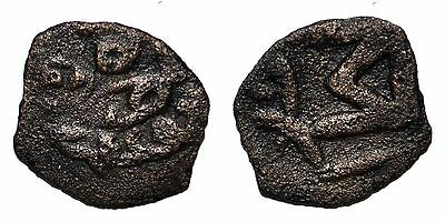 (Z110) Chach AE coin, Unknown ruler.