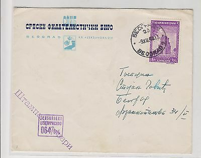 SERBIA,GERMANY,WW II, nice censored printed mater cover Beograd 1943