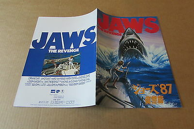 Jaws 87 Gary Guest Van Peebles Caine Young Sharks Program From Japan (18 Sep)