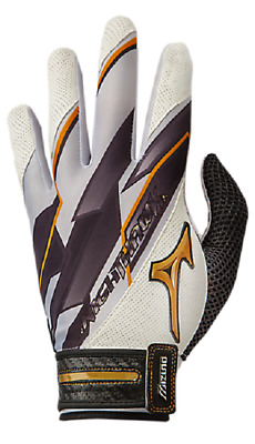1pr Mizuno 330361 Womens Large White Nighthawk Fastpitch Batting Gloves