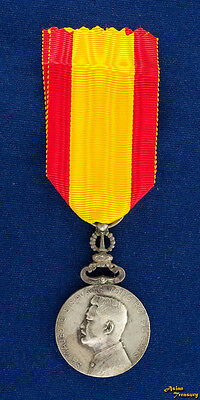 Kingdom Of Lao King Si Savangvong Order Of Reign Elephant Medal Silver W/ Ribbon
