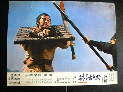 Delightful Forest Martial Arts Chinese Lobby Card 70s