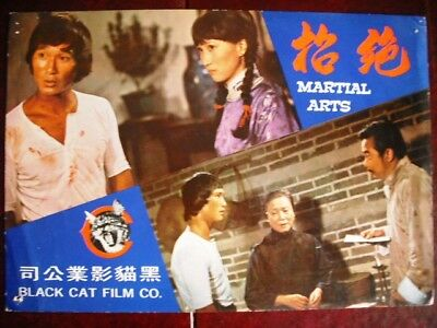 Martial Arts Chinese Fight Vintage Org. Lobby Card 70s