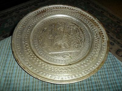 """Antique PERSIAN Hand Chased Copper/Silver Tray Wall Hanging W/ 3 Kings 12"""""""