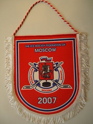 Wimpel Pennant The Ice Hockey Federation of Moscow 2007 # 22 x 27 cm