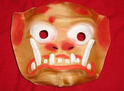 1950s Vintage ORGE/MONSTER/DRAGON Cloth Halloween Mask