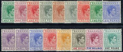 Bahamas 1938-52 set of 17 SG149-157a Fine Lightly Mtd Mint