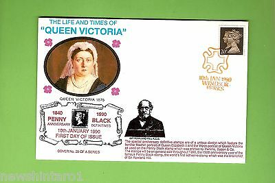 #D218.  1990 BRITISH STAMPED COVER, 150th ANNIVERSARY OF PENNY BLACK
