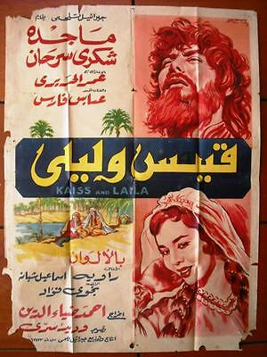 Kais and Leila Over-sized Egyptian Arabic Movie Poster 1960