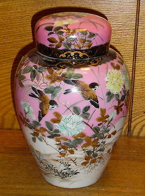 Antique ? Oriental Chinese Export Porcelain Covered Urn / Ginger Jar - Repaired