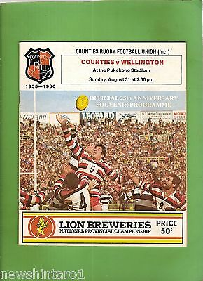 #ss. Rugby Union Program-  31St August 1980, Counties Vs Wellington