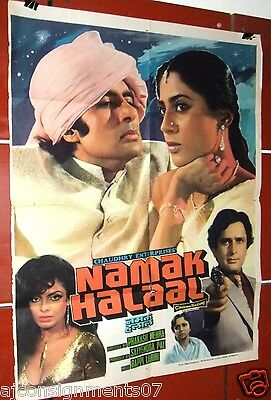 main azaad hoon movie song