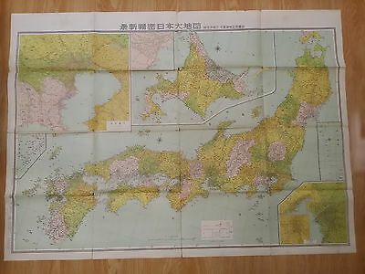 Large Old Japan map-State-The latest Japanese precision map-1952