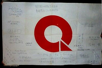 ASQ ASQC American Society for Quality - Japan Section Signed Flag 1973 SHIPSFREE
