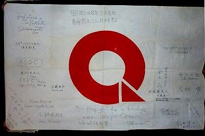 ASQ ASQC American Society for Quality - Japan Section Signed Flag 1973