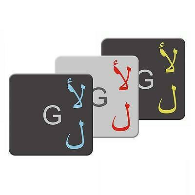Arabic keyboard stickers transparent, size 14x14mm in different colors