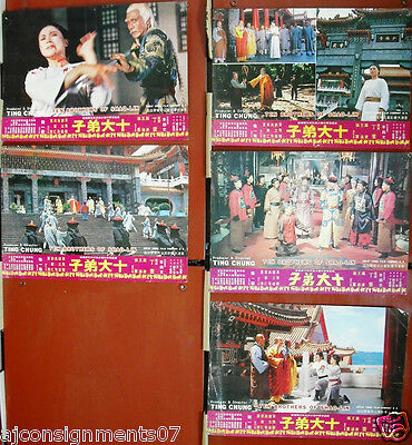 -Set of 10- Ten Brothers of Shaolin {Yi Chang} Kung Fu Film Lobby Card 1970s