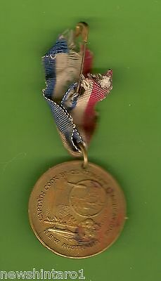 #d224. 1770-1970 Nsw Captain Cook Medal