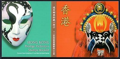 Hong Kong 2002 Mnh Stamp Booklet Complete
